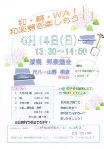 CCF20150607_0001